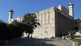 The Tomb of the Patriarchs and Matriarchs in Hebron is the oldest holy site for Jews in the World (photo credit: Wikipedia Commons, User: Djampa).