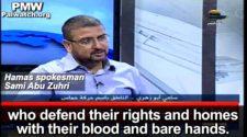 Hamas Spokesman Encourages Use of Human Shields