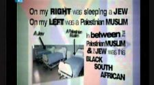 South African MP: Israel is Not Apartheid