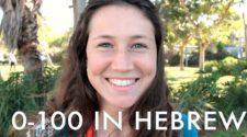 The Diverse Israeli People: 0-100